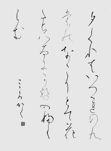 06神戸市教育委員会賞01荒﨑こころ