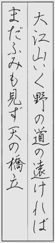 07神戸新聞社賞05草野清香
