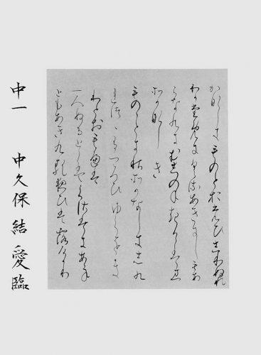 06神戸市教育委員会賞02中久保結愛
