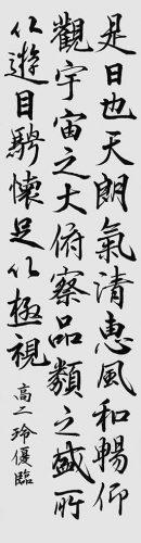05兵庫県教育委員会賞-01山根玲優