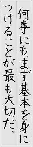 08会長賞303海崎琉葵