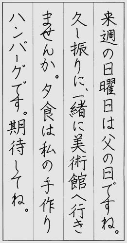 07神戸新聞社賞04日下綾音