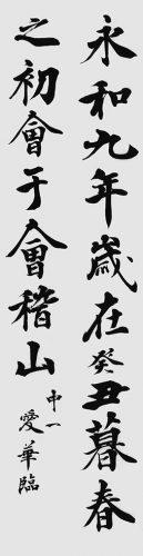 05兵庫県教育委員会賞-02北山愛華